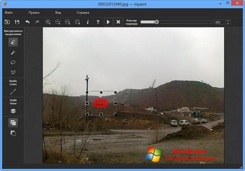 Skärmdump Inpaint för Windows 7