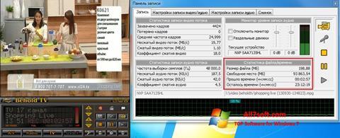 Skärmdump Behold TV för Windows 7