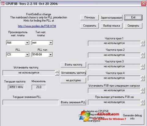 Skärmdump CPUFSB för Windows 7