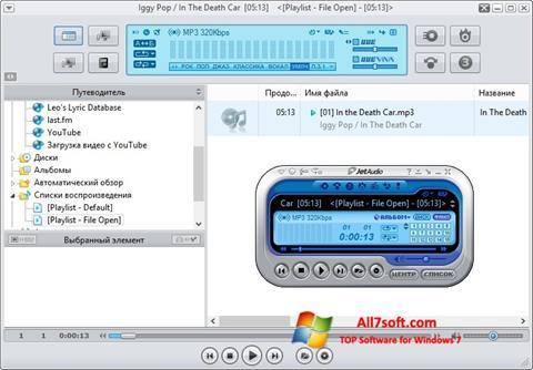 Skärmdump JetAudio för Windows 7