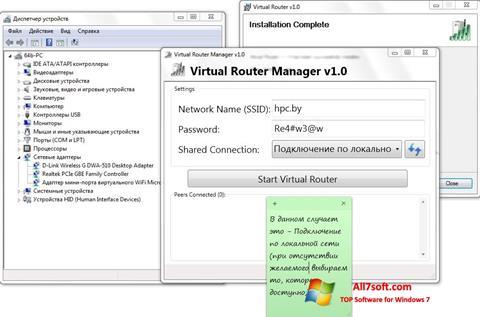 Skärmdump Virtual Router Manager för Windows 7