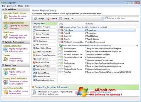Skärmdump Reg Organizer för Windows 7