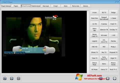 Skärmdump RusTV Player för Windows 7