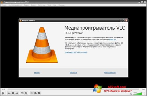Skärmdump VLC Media Player för Windows 7
