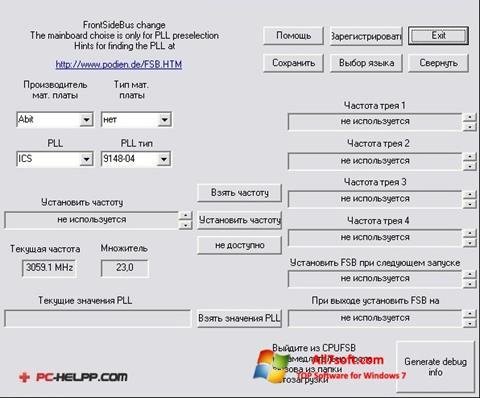 Skärmdump Boostek-9x för Windows 7