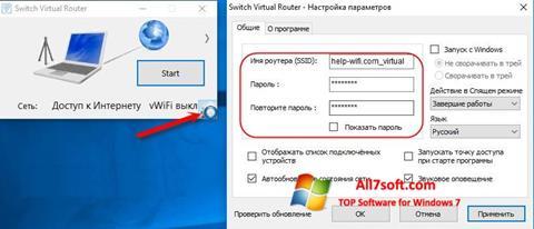 Skärmdump Switch Virtual Router för Windows 7
